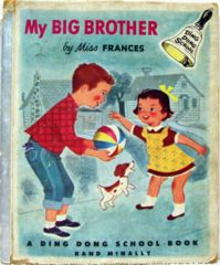 Ding Dong School MY BIG BROTHER © 1954