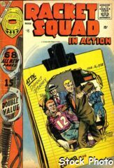 Racket Squad in Action #29 © March 1958 Charlton