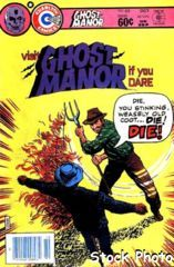 Ghost Manor v2#65 © October 1982 Charlton