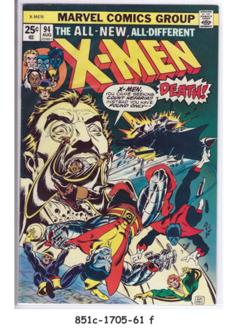 The X-Men #094 © August 1975, Marvel Comics