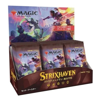 Strixhaven: School of Mages Set Booster Box - Japanese