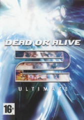 Dead or Alive 2 Ultimate