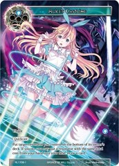 Alice's Castling - RL1706-1
