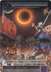 Black Sun - PR2014-020