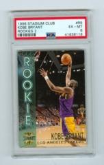 1996-97 Stadium Club Rookies 2 #R9 Kobe Bryant PSA 6