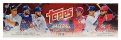 2018 Topps Factory Set Baseball Hobby