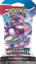 Sword & Shield - Battle Styles Sleeved Booster
