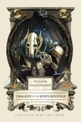 William Shakespeares Tragedy of the Siths Revenge