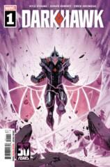 Darkhawk #1 (of 5) Cover A