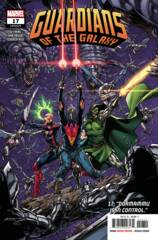 Guardians of the Galaxy Vol 6 #17 Cover A