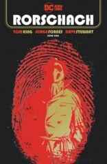 Rorschach #1 (of 12) Cover A