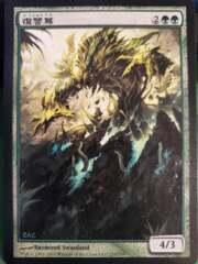 Vengevine - JP (Fan Alt Art)