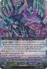 Blue Storm Supreme Dragon, Glory Maelstrom - BT09/S02EN - SP
