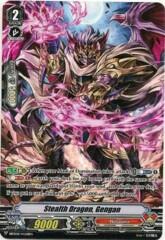 Stealth Dragon, Gengan - BSF2021/VGS01SEN - PR (stamped)