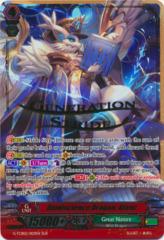 Omniscience Dragon, Afanc - G-TCB02/003EN - SGR