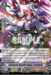 Cornered Stealth Rogue, Benijishi - BSF2019/VGP01 - PR