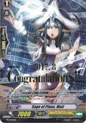 Sage of Plans, Mail (Hot Stamp) - PR/0375EN - PR