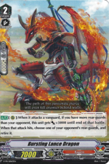 Bursting Lance Dragon - V-PR/0063EN - PR