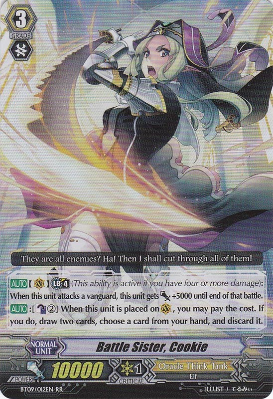 Cardfight! Vanguard G Imperial Daughter Card Game Character Mini Sleeves Collection Vol.339 Anime Art