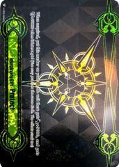 Imaginary Gift [Protect II] (Tournament Foil) - V-GM2/0061EN - PR