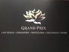 Grand Prix Las Vegas 2018 Ltd. Ed. Black Lotus FOIL Playmat