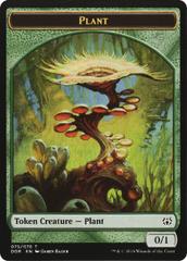 Plant Token