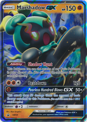 Marshadow - GX - SM59 - Mysterious Powers Tin