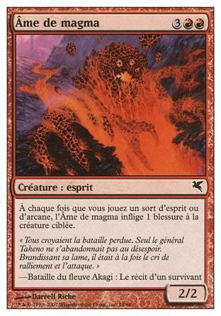 Âme de magma (Soul of Magma) #18/60