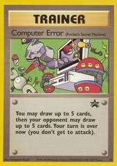 COMPUTER ERROR Promo #16 - Promotional
