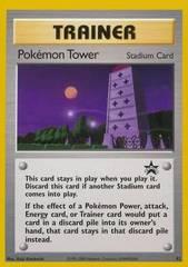 Pokemon Tower - 42 - Pokemon League (January 2002)
