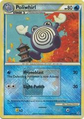 Poliwhirl - 37 - Promotional - Crosshatch Holo Staff State/Province/Territory Championships 2010 Promo