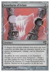 Annelures d'éclair (Lightning Coils)