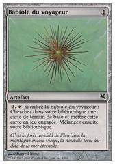 Babiole du voyageur (Wayfarer's Bauble) #43/60