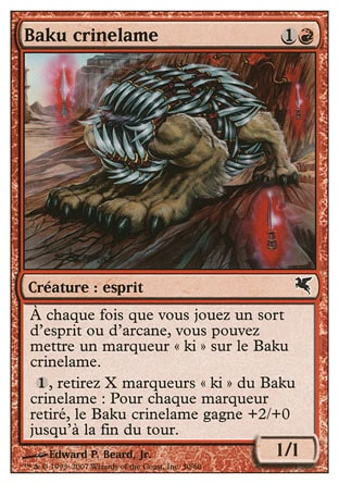 Baku crinelame (Blademane Baku) #30/60