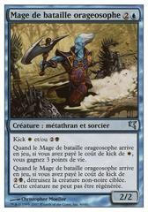 Mage de bataille orageosophe (Stormscape Battlemage)
