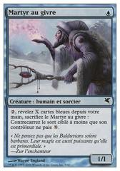 Martyr au givre (Martyr of Frost) #5/60