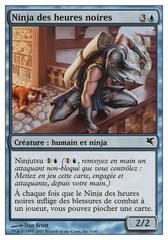 Ninja des heures noires (Ninja of the Deep Hours) #6/60