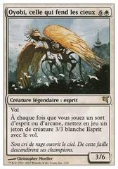 Oyobi, celle qui fend les cieux (Oyobi, Who Split the Heavens)