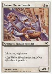 Patrouille veillenuit (Nightguard Patrol) #18/60