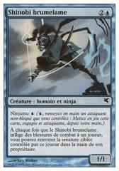 Shinobi brumelame (Mistblade Shinobi)