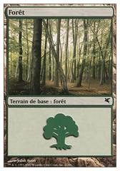 Forêt (Forest) #21/60 (A)