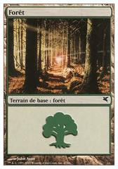 Forêt (Forest) #47/60 (A)