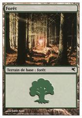 Forêt (Forest) #11/60 (B)