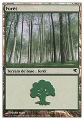 Forêt (Forest) #24/60 (B)