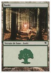 Forêt (Forest) #48/60 (B)