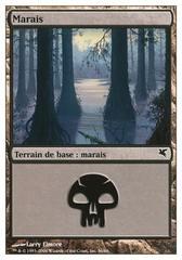 Marais (Swamp) #56/60 (A)