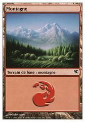 Montagne (Mountain) #11/60 (A)