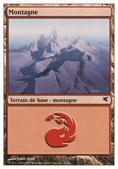 Montagne (Mountain) #12/60 (A)