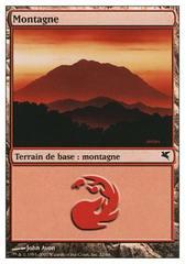 Montagne (Mountain) #22/60 (A)