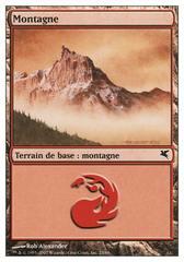 Montagne (Mountain) #23/60 (A)